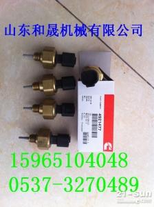 QSM压力温度传感器4921477【现货】新疆康明斯官方指定...