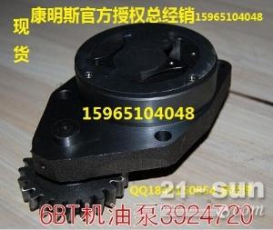 6BT机油泵【3924720】现货出售*当天发货159651...