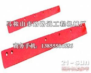 鼎盛天工PY350平地机刀板、刀片、刀角