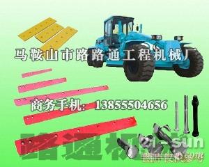 华通动力PY165平地机刀片、平地机刀板、平地机刀角