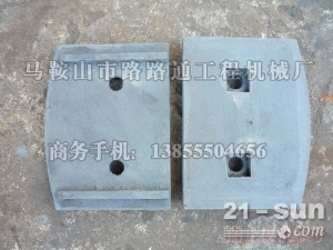 黄工PY160平地机刀板、刀角