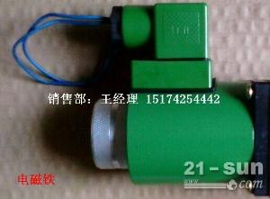 JK-2米绞车MFZ1-3YC 24V电磁铁