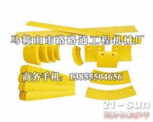 成都大华MG1217平地机刀板、平地机刀片、平地机刀角