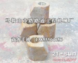 华山YWB230稳定土路拌机刀头、路拌机刀库
