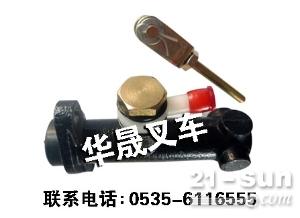 烟台莱州斗山叉车销售维修服务中心