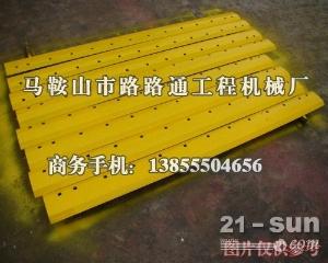华通动力平地机刀板、平地机刀片、刀角