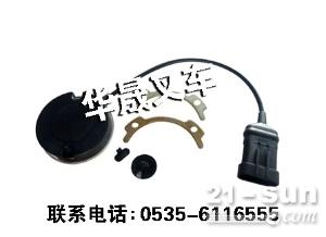 日照东港区斗山叉车销售维修服务中心