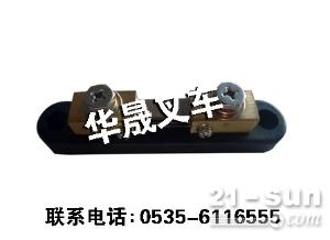 日照五莲斗山叉车销售维修服务中心