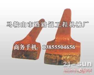 鼎盛天工WB400稳定土路拌机刀头、路拌机刀库