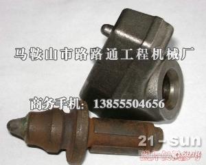 陕建WBZ21稳定土拌和机刀头、路拌机刀库