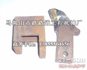 宝马格MPH122-2稳定土路拌机刀头、拌和机刀库