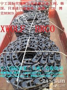 日立EX1200-6链轨