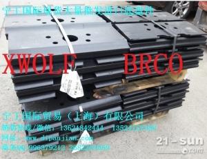 日立EX1200-6托链轮
