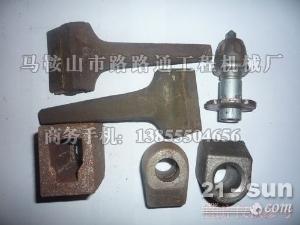 威马WB16稳定土拌和机刀头、路拌机刀库