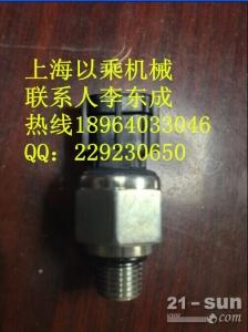 小松PC200挖掘机压力传感器 高压原厂