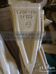 生产川崎装载机铲齿-齿根-齿肖