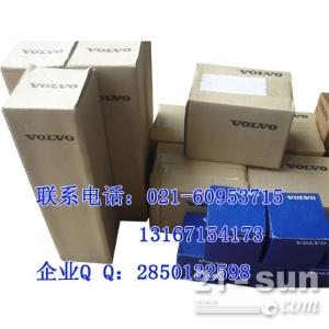 中国最大的沃尔沃挖掘机配件批发商