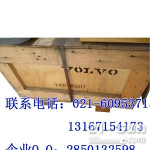 沃尔沃VolvoEC55/EC200/EC210挖掘机发动机配件-发动机缸体