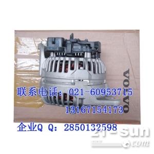 沃尔沃VolvoEC290-EC360-EC460挖掘机发电机配件