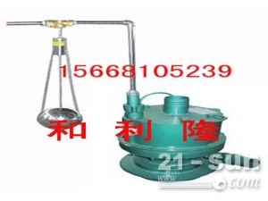 矿用风泵 2014最新风泵生产