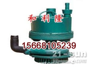 风泵厂家 风泵品牌 风泵供应商
