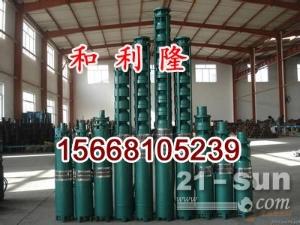 排沙泵 排沙电泵生产厂家