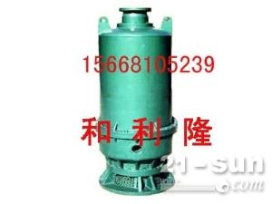 防爆排污排沙电泵质量好价格优
