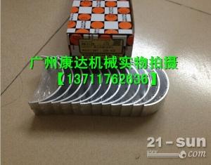代理日本三菱6D24-E1大瓦
