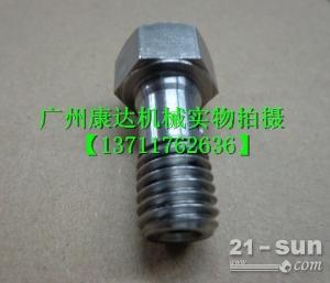 代理日本三菱6D24机油喷嘴螺丝