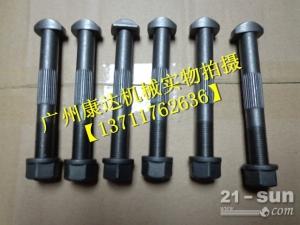 代理日本三菱6D24连杆螺丝MB052765