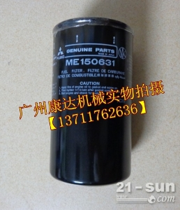 代理日本三菱柴油滤清器ME150631