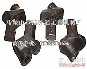 宝马格BM1200沥青铣刨机刀头、履带板、刀头、轮胎生产厂家