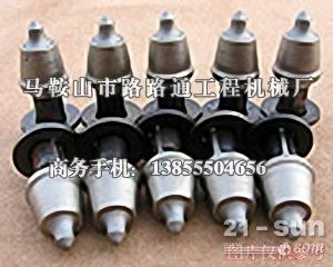 徐工XM120沥青铣刨机刀头、履带板、刀库、轮胎厂家直销