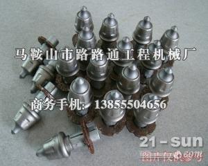 中交西筑RX500沥青铣刨机刀头、刀库、履带板、轮胎配套厂家