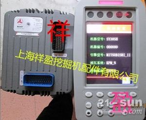 三一365H-8挖掘机电脑板