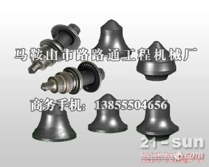 山河智能SWM101沥青铣刨机刀头、刀库、履带板、链轨配套厂家