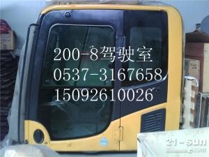 小松挖掘机配件PC200-8驾驶室副本.