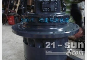 小松挖掘机配件PC300-7行走马达总成