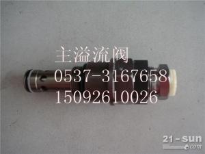 小松挖掘机配件PC360-7主溢流阀.