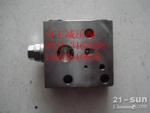 小松挖掘机配件PC300-7自主减压阀