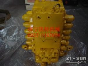 小松挖掘机配件PC130-7分配阀