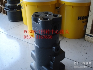 小松挖掘机配件PC300-7回转中心接头