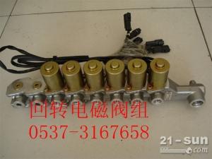 小松挖掘机配件PC300-7回转电磁阀组.
