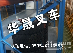 斗山柴油叉车喷设备销售批发维修