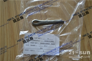 瑞兰斯供应徐工ZL30G装载机配件 销子 04400-00832   8x32