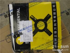 瑞兰斯供应徐工ZL50G装载机配件 十字轴 275101723