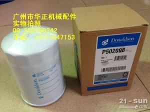 进口挖掘机机油滤清器P502008