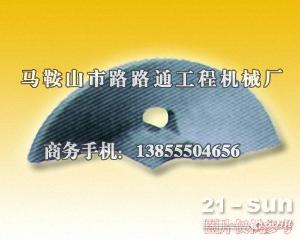 徐工RP951沥青摊铺机螺旋叶轮、履带板、叶轮、熨平板配套厂家