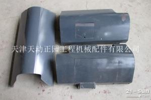 T160推土机护罩