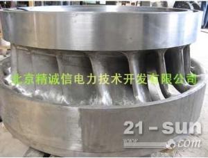 叶轮表面沉积碳化钨
